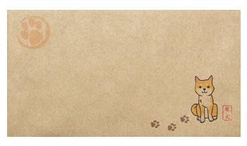 柴犬ポーズ/赤