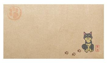 柴犬ポーズ/黒