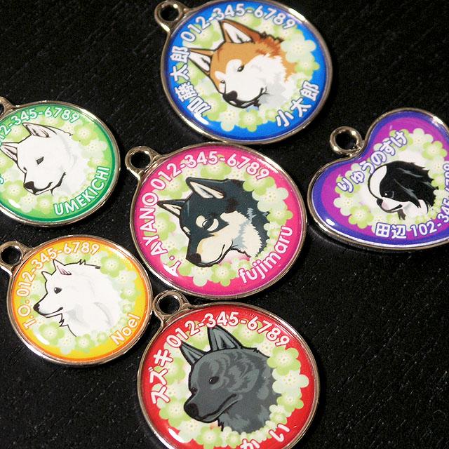 迷子札 和犬と花丸(梅)